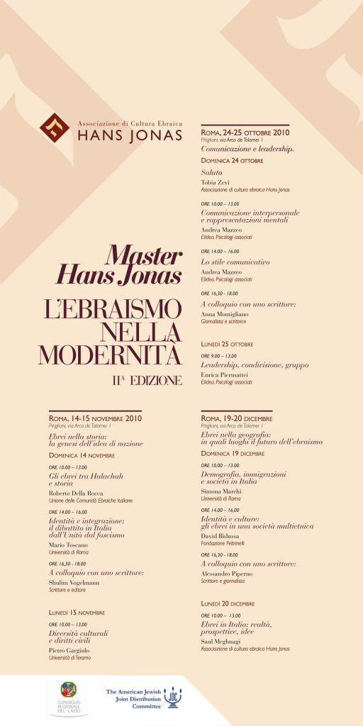 Master Hans Jonas - L'Ebraismo nella Modernità II° Edizione